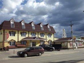 Гостевой дом Дивеевский