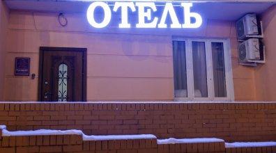 Отель Рандеву Куркино