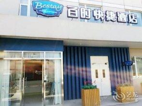 Bestay Hotel Express (Beijing Happy Valley)