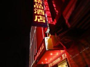 Shangshui Boutique Hotel Shenzhen