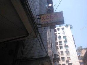 Dazhong Hostel