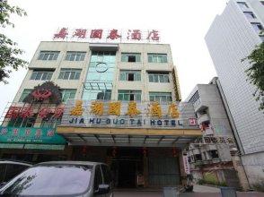 Zhao Qing Jia Hu Guo Tai Hotel