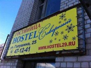 Hostel Severniy