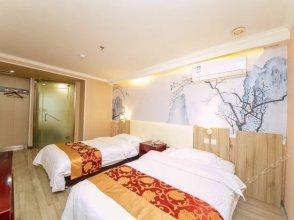 Haihao Hotel