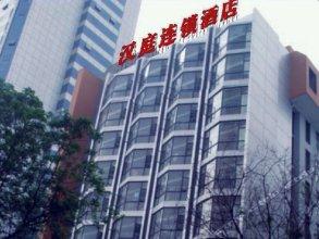 Hanting Express Guangzhou Beijing Road Tianzi wharf hotel