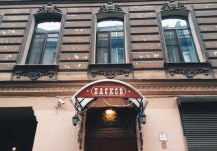 Гостевой Дом Басков
