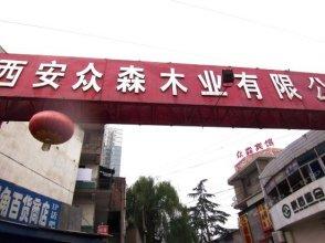 Zhongsen Hotel