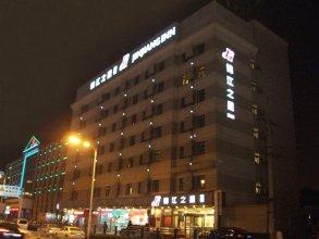 Jinjiang Inn Hefei  Jinzhai Road Zhongkeda