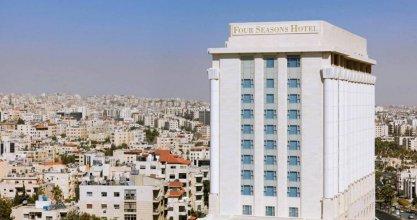 Four Seasons Hotel Amman