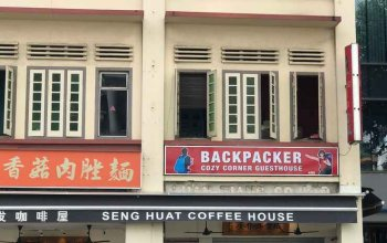 Backpacker Cozy Corner Guesthouse (SG Clean Certified)