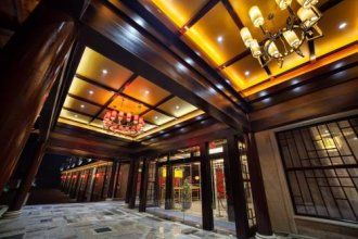 Hotel Shanghai City