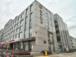 JI Hotel Shanghai Xujiahui Yishan Road Branch