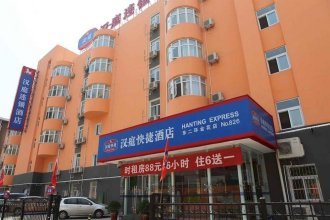 Hanting Hotel Second Ring Road Jinhua