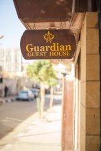 Guardian Guest House