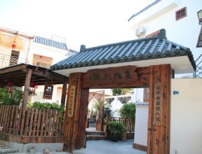 Fengyabieyuan Guest House