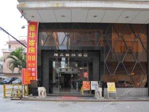 Sunshine Business Hostel