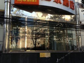 Home Inn (Dongzhimen Yonghegong Guijie)
