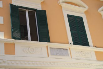 Guest House Domus RomAntica