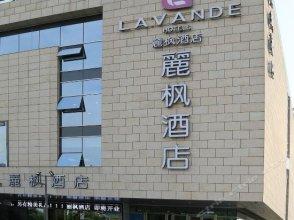 Lavande Hotels Suzhou Railway Station