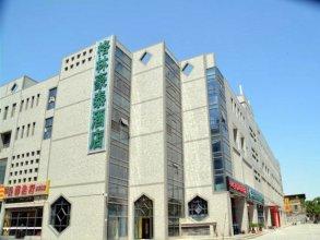 GreenTree Inn Xi'an Railway Station Shangqinmen Yongxingfang Food Street Express Hotel