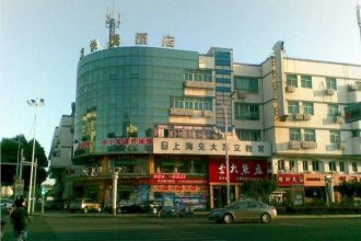 Home Inn Suzhou Baodai West Road