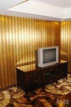 Tian Fang Hotel - Beijing