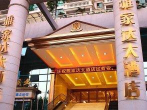 Super 8 Hotel Xiamen Zhongshan Lu Lun Du
