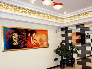 Haoting Business Hotel
