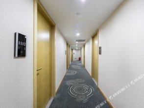 Hanting Hotel (Shanghai Bund Jiujiang Road)
