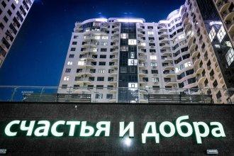 Апартаменты «На 12 этаже»