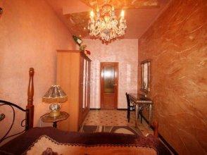 Opera Kaskad Tamanyan Apartment