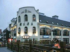 Hangzhou Wuyang Mansion-West Lake Branch