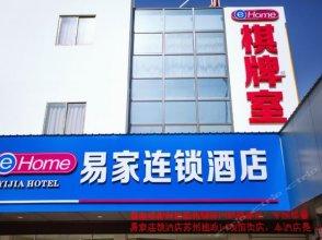 Yijia Chain Hotel Suzhou Zhuozheng Garden Guanqian Street
