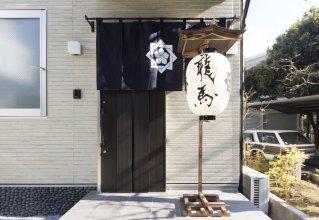 Ryoma Ikebukuro I - Hostel