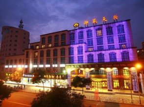 Magnotel Ningbo Beilun Yintai City Xindalu