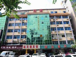Shenzhen Songmaolou Hotel