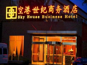 Beijing Sky House Business Hotel (formerly Beijing Century Hong Kong Hotel)