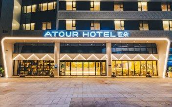 Atour Hotel South Luogu Lane Beijing