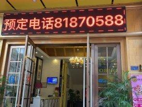 Sunshine Inn (Dongguan Dalingshan)
