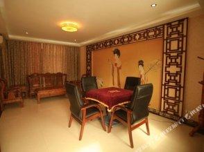 Nanshan Hall Hotel