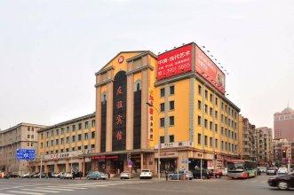 Dalian Friendship Hotel