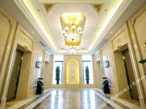 Vienna International Hotel(National Exhibition and Convention Center & West Tianshan Road)