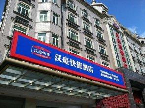 Guangzhou Jiafu Lijing Hotel Panyu Branch
