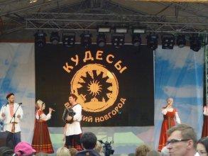 Pskovskaya Sloboda