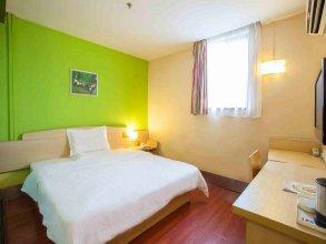 7 Days Inn Beijing Qinghe Zhongjie Cuiwei Branch