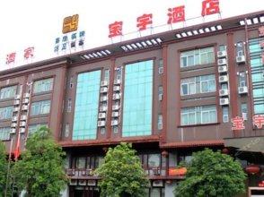Baoyu Hotel