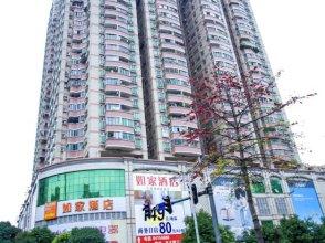 Home Inn Guangzhou Jiangnanxi Metro Station Wanguo Square