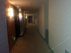 Hantang International Hotel Wuj