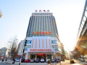 Motel 168 Wuhan Huaqiao Inn