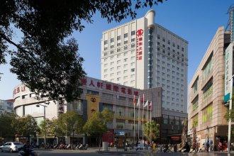 Dehe Hotel - Yichun